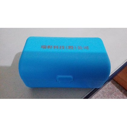旅行萬用轉接插頭組 附收納盒及收納帶