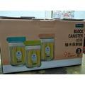 韓國GlassLock玻璃積木保鮮罐600ml*3入