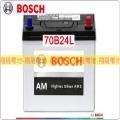彰化員林翔晟電池-全新博世BOSCH汽車電池/70B24L(55B24L)/舊品強制回收 安裝工資另計
