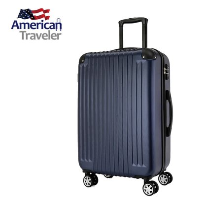 [American Traveler] ABS 超輕量菱紋抗刮行李箱25吋(寶石藍)