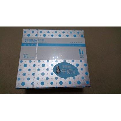 附保冰劑六盒免運 好聰敏益生菌牛奶口味(拆膜取集點卡)