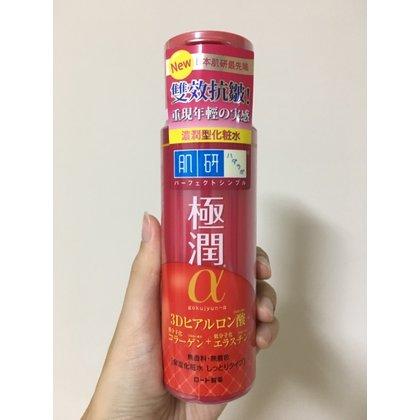 【現貨出清】ハダラボ肌研 極潤α抗皺緊實高機能化妝水 濃潤型 170ml