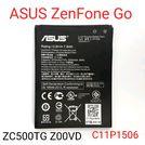 ASUS 華碩 ZenFone GO ZC500TG Z00VD 5吋 手機原廠電池