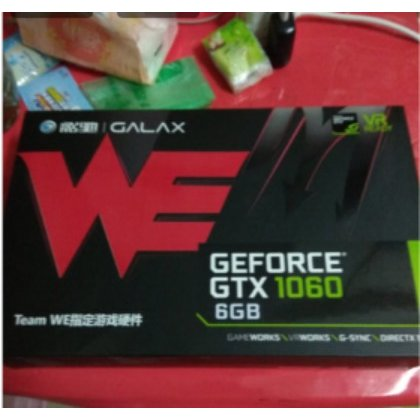 影馳 (Galaxy)GTX 1060 GAMER 1556(1771)MHz/8GHz 6G/192Bit D5 PCI-E吃雞顯卡