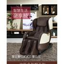 【精品健身器材】督洋督洋tokuyo按摩椅家用全身多功能沙發椅升級版TC-531