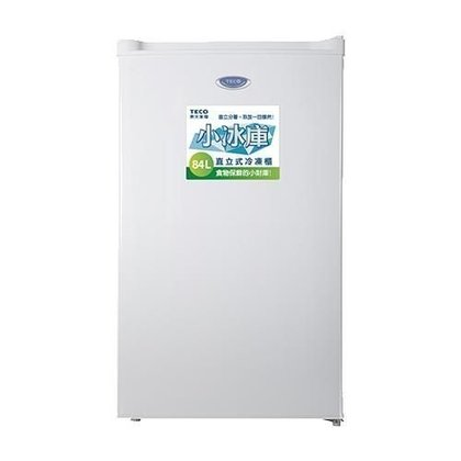 TECO東元84L直立式冷凍櫃 RL84SW 線上刷卡免手續 另有特價RL1481W RL1988W RL3088W