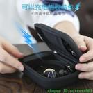 【寧寧優購百貨】耳機充電包beats藍牙耳機充電寶B&O耳機收納BOSE充電倉充電艙小小