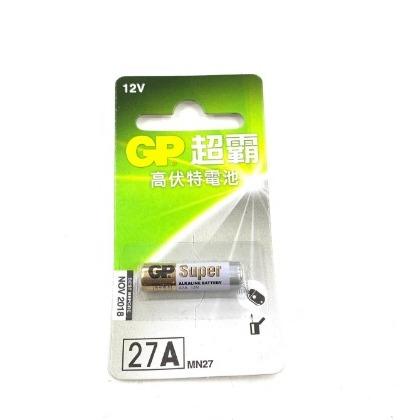 GP27A超霸高福特電池 12V