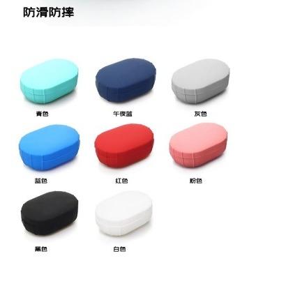 redmi airdots真無線藍牙耳機保護套/小米airdots青春版保護套 顏色其全 通用款