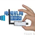 車載MP3無線網卡usb外置wifi接收器長虹海信TCL海爾康佳智慧電視用免驅動 曼莎時尚