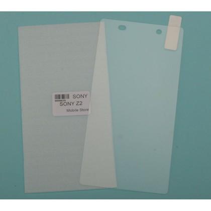 SONY 索尼 手機保護鋼化玻璃膜 sony xperia Z4 / xperia Z2 螢幕保護貼
