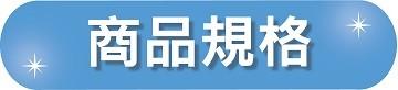 免運【台灣珍昕】台灣製 耐酸鹼氣壓噴壺1.5L(直徑約12.3cmx長約28.5cm)/澆水器/加長噴槍/澆花/園藝