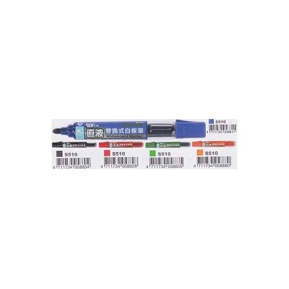 SDI手牌直液替換式白板筆(中字丸芯)S510