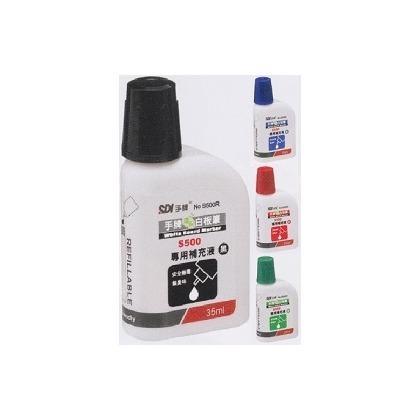 SDI手牌環保白板筆專用補充液S500R
