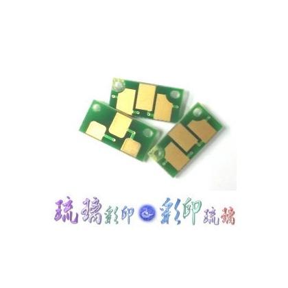【琉璃彩印】EPSON 6200 S050166 6K 碳粉匣晶片 含稅價