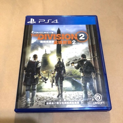 PS4 全境封鎖2 THE DIVISION 2 (二手)