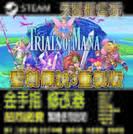 【PC】聖劍傳說3重製版  修改器  steam 金手指 聖 劍 傳 說 3 重製版 PC 版本 修改器