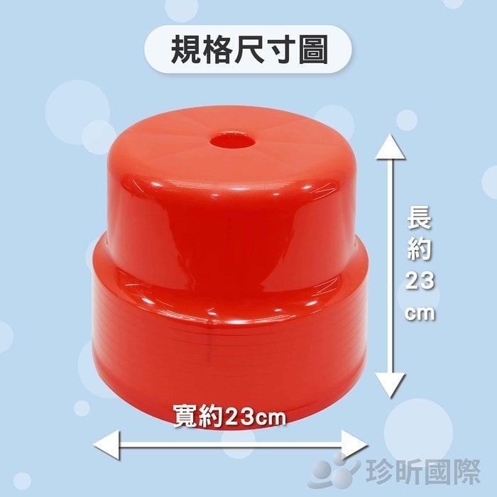 【台灣珍昕】台灣製 塑膠大快樂椅 紅、藍兩色可選(長約23cmx寬約23cm)矮凳/椅凳/防滑洗澡椅/小板凳